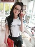 3. Ji Yoon Hae