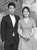 YOUR BOSSES: Joongki & Hyekyo