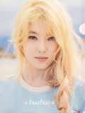 Bae Irene (main character)