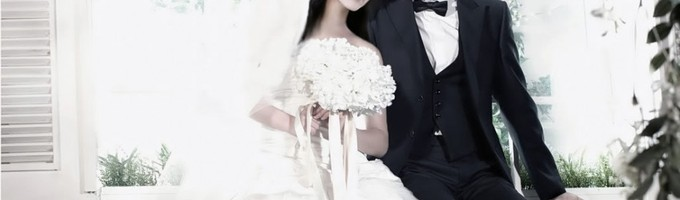 Our Ondal Wedding