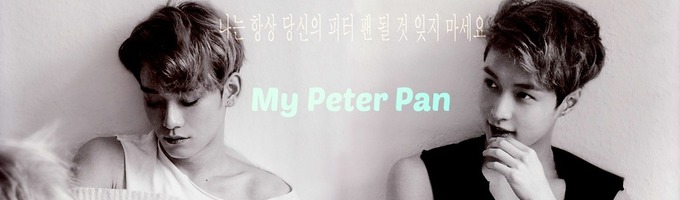 My Peter Pan